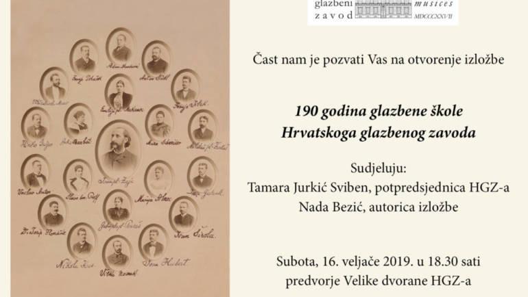"""Otvorenje izložbe """"190 godina glazbene škole Hrvatskoga glazbenog zavoda"""""""