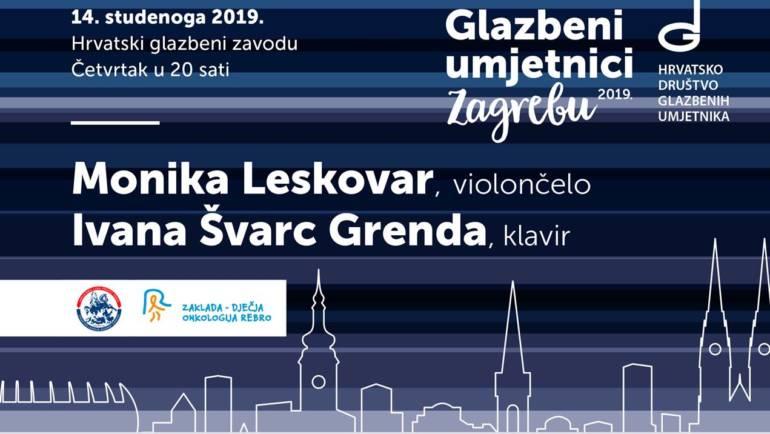 HDGU i Hrvatska liga protiv raka