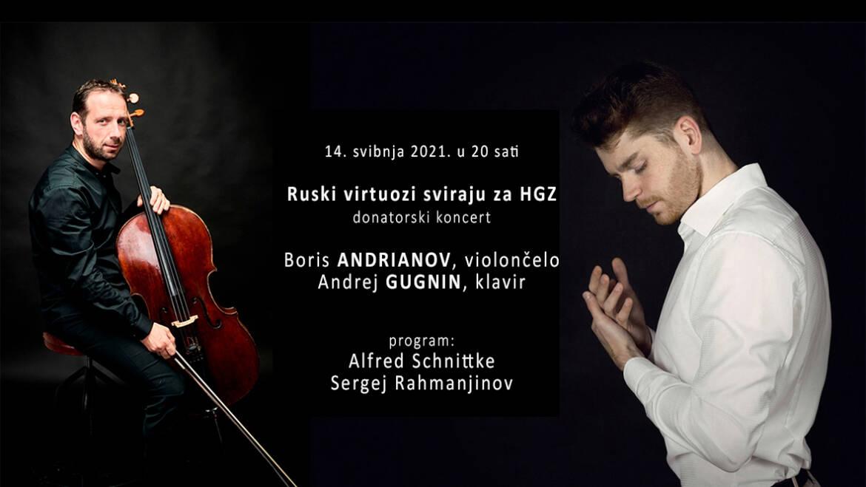 Ruski virtuozi za HGZ